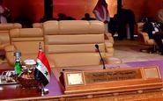 بازگشت سوریه به اتحادیه عرب در دستور کار اجلاس تونس قرار دارد؟