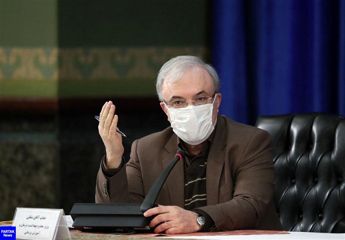 نمکی: نیروهای انتظامی در مراکز واکسیناسیون تجمعی تهران مستقر شوند