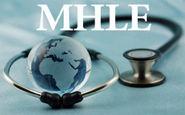 اعلام زمان برگزاری آزمون زبان وزارت بهداشت