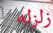 اعزام تیمهای ارزیاب اورژانس و هلال احمر به منطقه «خانه زنیان»