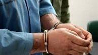 اخذ رشوه ۳ میلیارد تومانی؛ علت دستگیری فرماندار سابق سراوان