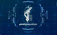 انهدام و دستگیری تیم منافقین در شیراز