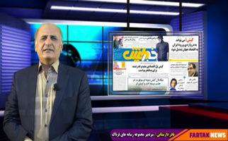 عدم انتقاد رسانههای کیش از مدیران منطقه آزاد، مانع بزرگ رفع مشکلات کیشوندان/فیلم