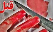 مرگ ۳ جوان طی ۲۴ ساعت گذشته در مشهد