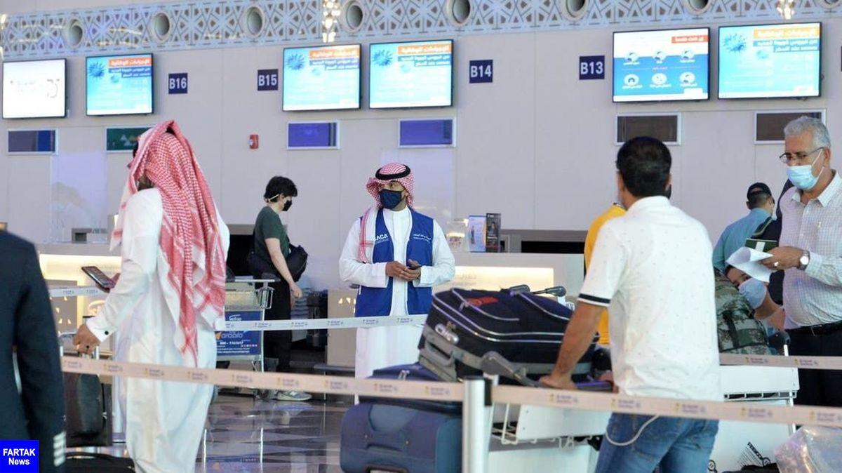 عربستان به دلیل کرونا سفر شهروندانش را به ۱۲ کشور ممنوع کرد