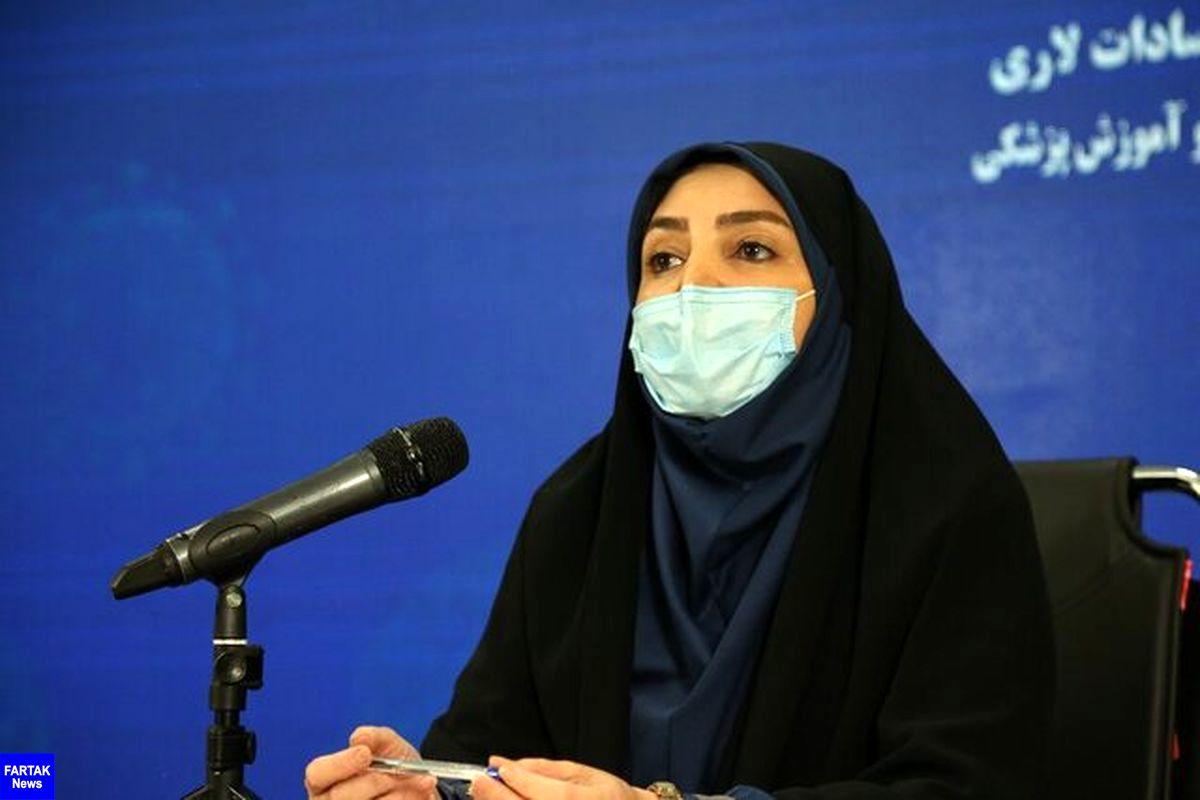 کرونا در ایران| شناسایی ۶ هزار و ۹۶۸ بیمار جدید