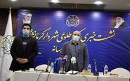 گزارش تصویری نشست خبری شهردار کرمانشاه با اصحاب رسانه