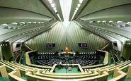لایحه بودجه 1398 در دستور کار مجلس