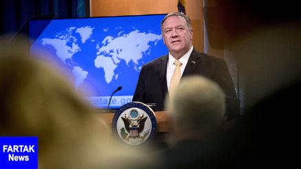 تور اروپایی و خاورمیانهای پامپئو برای طرح مسائل امنیتی با شرکا