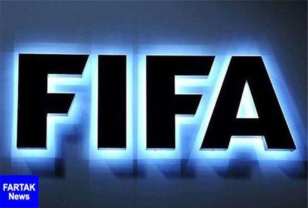 در خواست فیفا از شبکه تلویزیونی پخش کننده فینال و رده بندی