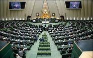 متن و حاشیه جلسه علنی امروز مجلس+فیلم
