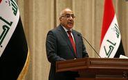 نخست وزیر عراق بر ضرورت کاهش تنش در خلیج فارس تاکید کرد