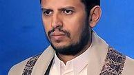 الحوثی: مراسم رسواکننده ورشو به منزله اعلام عادیسازی با اسرائیل است