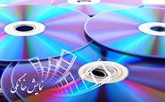 جدیدترین مصوبات شورای پروانه نمایش خانگی سازمان سینمایی