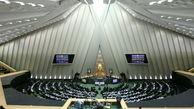 مجلس با فوریت طرح انتقال وزارتخانه ها از تهران مخالفت کرد