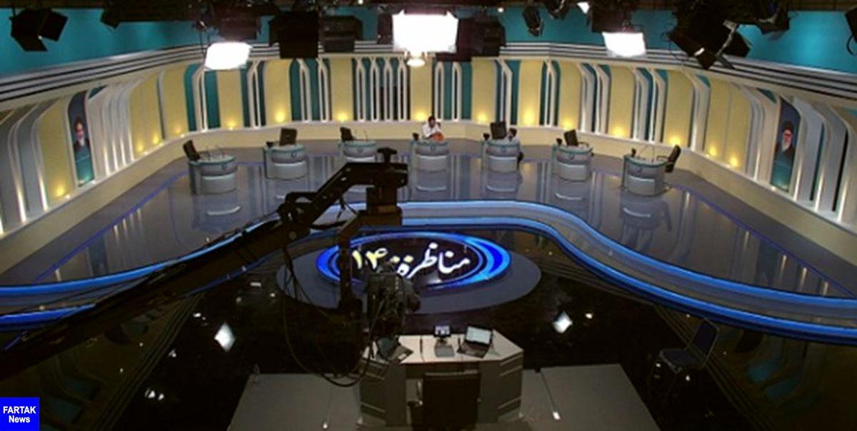 صندلی کاندیداها در «مناظره» مشخص شد/ علی عسکری: امیدوارم مناظره ها به انتخاب مردم کمک کند