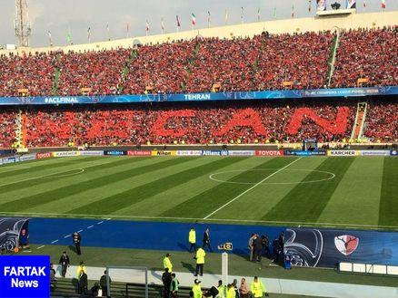 در خواست پلیس از هواداران در پی تکمیل ظرفیت استادیوم آزادی