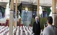 توزیع ۴ هزار بسته معیشتی در استان کرمانشاه