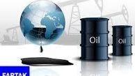 قیمت جهانی نفت امروز ۱۳۹۷/۱۲/۱۴
