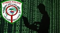 دام مزاحم اینترنتی برای دخترجوان در فضای مجازی