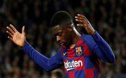 ستاره بارسلونا راهی پاری سن ژرمن می شود؟