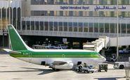 حمله راکتی به اطراف فرودگاه بغداد