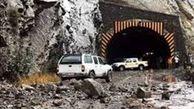ریزش تونل در آزادراه تهران_شمال/ ۸ نفر محبوس شدند