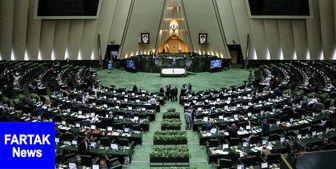 مجمع تشخیص و شورای نگهبان از دو نماینده شکایت کردند