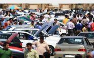 قیمت خودرو در بازار افزایش یافت