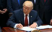 لایحه بودجه سال 2018 آمریکا به امضای ترامپ رسید