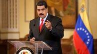 مادورو: توطئه ترور من ۲۰ میلیون دلار هزینه روی دست سازمان دهندگان گذاشته است