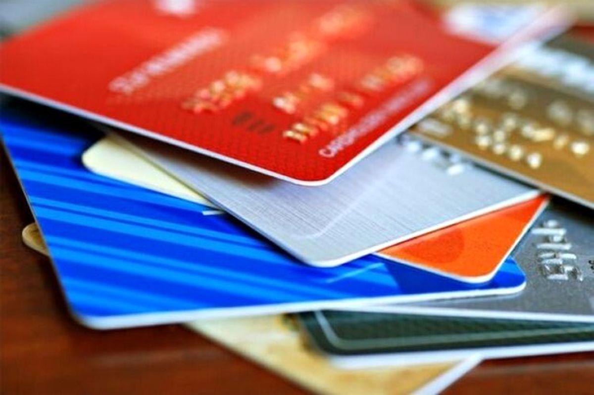 نحوه دریافت کارت اعتباری سهام عدالت چگونه است؟