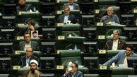 پای مجلس در کفش شورای نگهبان و مجمع تشخیص