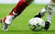 ترکیب اصلی لایپزیش و اتلتیکو مادرید اعلام شد