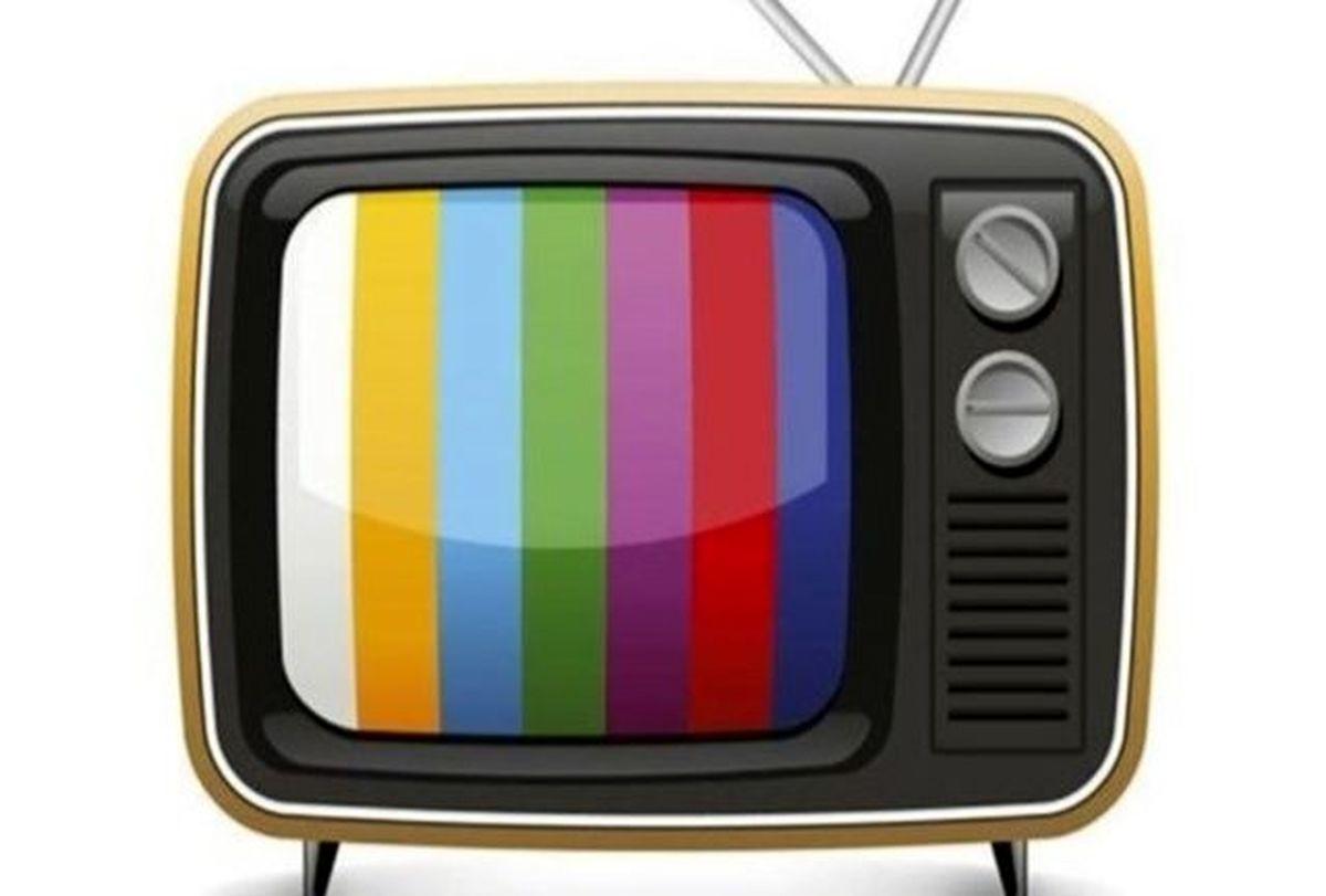 جدول زمان بندی مدرسه تلویزیونی یکشنبه 21 دی