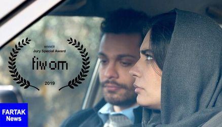جایزه ویژه هیات داوران جشنوارهی زنان سئول برای «کلاس رانندگی»