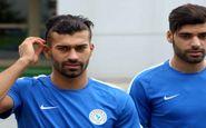 حضور سه بازیکن ایرانی در بین برترین های لیگ ستارگان قطر!