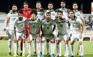 ترکیب تیم ملی عراق مقابل ایران اعلام شد