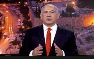 نتانیاهو: ما با کشورهای عربی برای اعمال فشار بیشتر علیه ایران همصدا هستیم