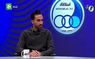 اعتراف سنگین بازیکن استقلال در برنامه فوتبال برتر
